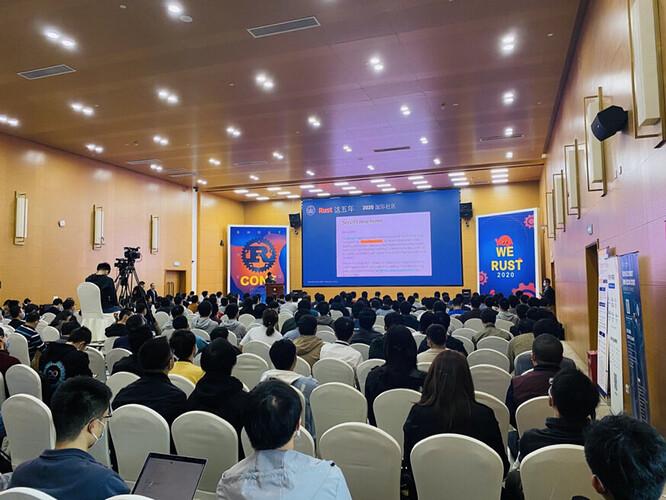 conferencia-rust-en-china
