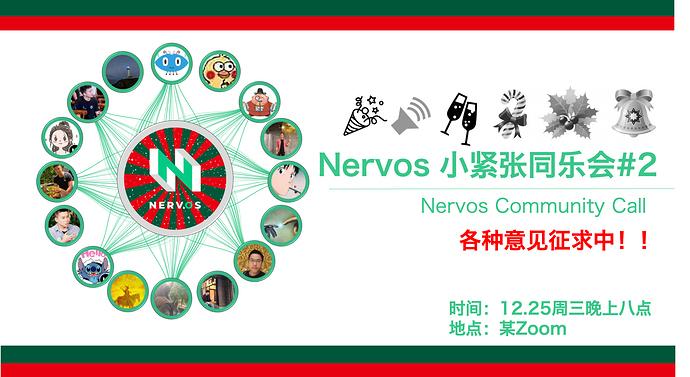 NCC%232%201225